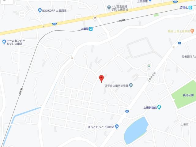 会場は上田市上田原になります。<br /> 詳しい情報は柳屋建設のホームページをご覧ください。<br /> http://www.yanagiyakk.co.jp/
